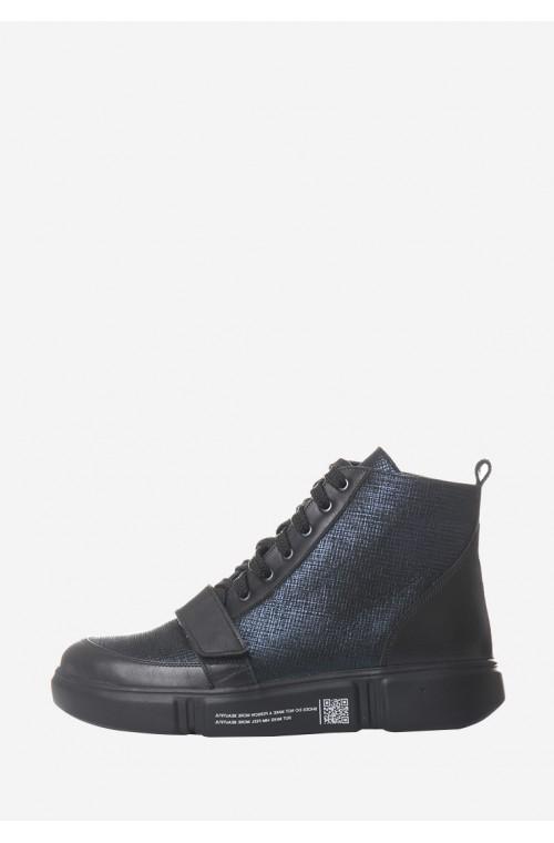 Кожаные демисезонные спортивные ботинки